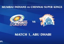 Dream 11 IPL starts today in UAE IPL Latest Update (1)