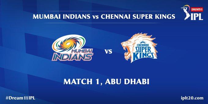 Dream 11 IPL starts today in UAE IPL Latest Update (1)