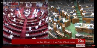 Eight members of the House are suspended for a week (1)