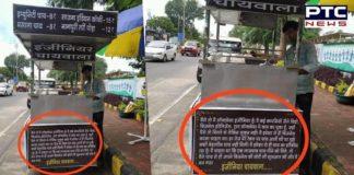 Engineer chaiwala tweet by Chhattisgarh IAS officer | ਇੱਕ ਹੋਰ ਇੰਜੀਨੀਅਰ ਚਾਏ ਵਾਲੇ ਦੇ ਚਰਚੇ