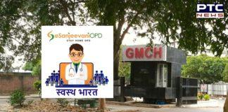 Chandigarh: E-sanjeevani OPD services in GMCH-32