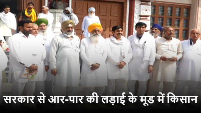 Farmers organizations warn govt | Farmer Protest Haryana