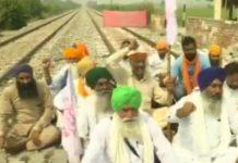 Punjab Farmers Protest: Kisan Mazdoor Sangharsh Committee begins 'rail roko' agitation
