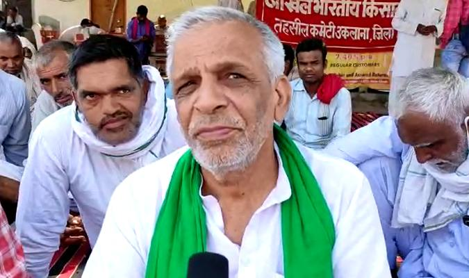 Farmers stages dharna | Paddy Procurement Haryana