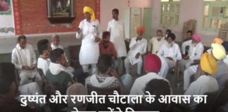Farmers to protest in front of residences of Dushyant and Ranjit Chautala