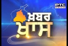 For a dose of big news, check out 'Khabar Khas'