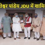 Former Bihar DGP Gupteshwar Pandey joins JDU | Bihar Election 2020