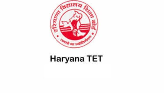 Good news for candidates who passed HTET exam
