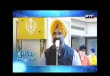 Goonjaan Sikh Virse Diyaan