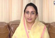 Union Minister Harsimrat Kaur Badal resigns over farmers ordinance bill