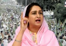 Battle has just begun, says Harsimrat Kaur Badal
