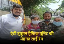 Haryana's AHTU reunited four missing kids including a woman