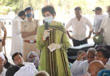 Haryana Congress President Kumari Selja on Farmer Ordinances (3)