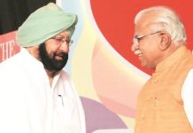 Haryana will remove name of Punjab from its laws | Haryana News