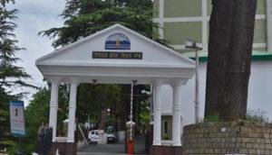 Himachal Vidhansabha Monsoon Session Begins Himachal Hindi News