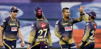 KKR vs SRH Highlights, IPL 2020: Shubhman Gill, Patt Cummins shine as KKR registered 1st win