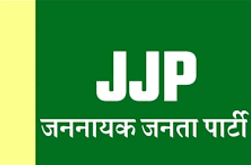 JJP state president Said- alliance ready for Baroda by-election