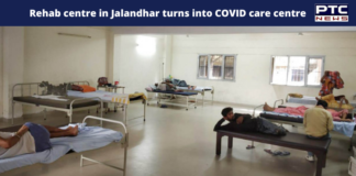 Jalandhar: Rehab centre turns into COVID care facility; drug addicts take a back seat