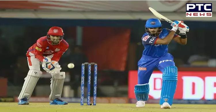 KXIP vs DC IPL 2020