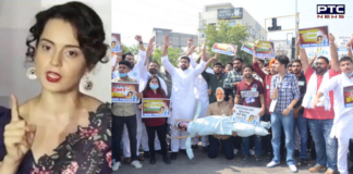 Kangana Ranaut reacts after NSUI Punjab burns her effigies for her 'terrorist' remark against farmers