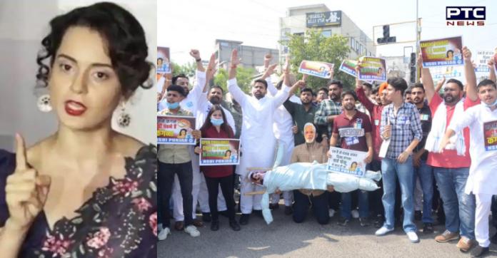 Kangana Ranaut reacts after NSUI Punjab burns her effigies for her 'terrorist' remark against farmers