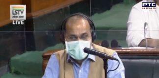 More than 2 crores salaried employees have lost their job: Adhir Ranjan Chowdhury