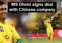 MS Dhoni signs deal with Chinese company Oppo ahead of IPL 2020