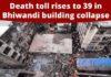 Maharashtra: 39 killed after multi-storey building collapses in Bhiwandi