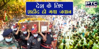 Martyr Bhupendra Singh Cremation in Bhiwani  Haryana Latest News (1)