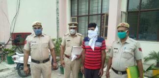 Most-wanted carrying a reward of Rs 25000 arrested in Sonipat