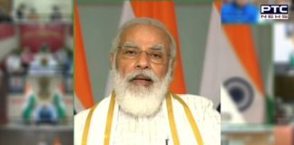 Narendra Modi in Governor Conference on New Education Policy