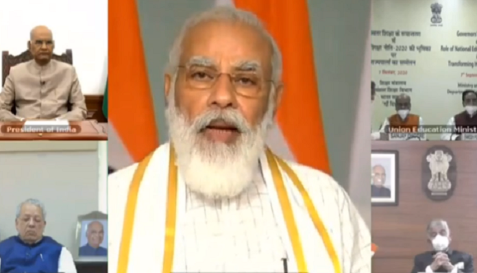 PM Modi Addresses Conference of Governors on National Education Policy 2020