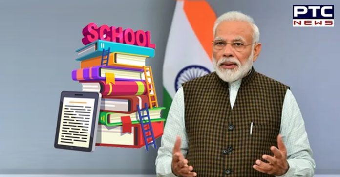 PM Modi Speech on National Education Policy 2020 in new India