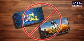 India Ban PUBG, LUDO and 118 Other Mobile Applications