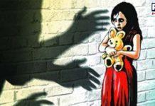 14-year-old girl raped in Panchkula, suspect on a run