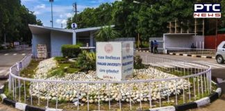 Chandigarh: Panjab University International Hostel as COVID Care Centre