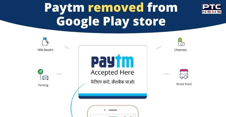 Paytm app removed from google play store
