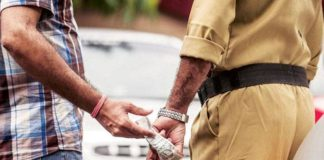 Policeman caught red handed while accepting bribe