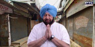 No Sunday Curfew in Punjab for NEET Exam 2020