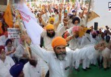 Punjab Bandh Farmers Protest 2