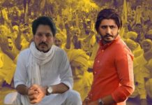 Punjabi singers Korala Maan and Jass Bajwa's new song on farmers' protest