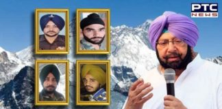 Punjab Government releases Rs. 1.92 crore to 'NOK' of Galwan Valley martyrs