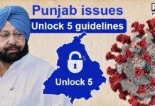 Punjab government issues Unlock 5 guidelines; here's whats opened, what's closed