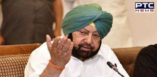 "Captain Amarinder says, ""Ready to call Vidhan Sabha Session over farm bills"""