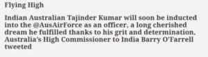 Punjabi boy Tajinder Kumar Australian Air Force | ਆਸਟ੍ਰੇਲੀਆ ਦੀ ਹਵਾਈ ਫ਼ੌਜ 'ਚ ਲੁਧਿਆਣੇ ਦਾ ਗੱਭਰੂ