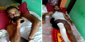 RTI Activist Beaten in Panchkula of Haryana Panchkula Breaking News