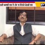 Regional parties in favor of Shiromani Akali Dal