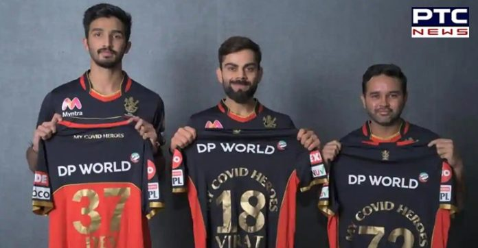 This is how Royal Challengers Bangalore will pay tribute to Covid Heroes in IPL 2020