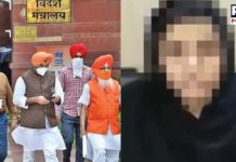 Sikh girl kidnapped by Muslim men in Pakistan's Panja Saheb