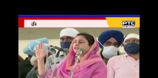 Strong welcome to Harsimrat Kaur Badal on her arrival in Punjab after her resignation